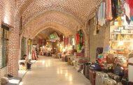 بازآفرینی بازار تاریخی ارومیه با مشارکت شهرداری و میراث فرهنگی