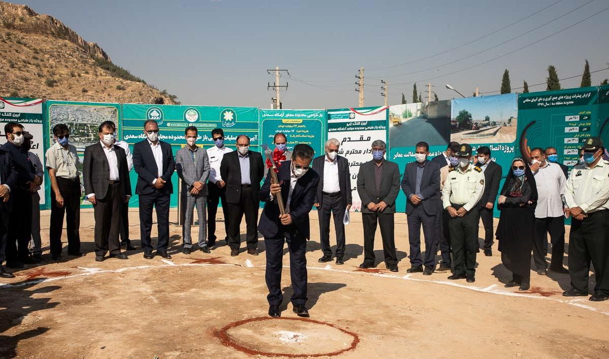 بازآفرینی بافت پیرامون آرامگاه شیخ اجل/تاکید شهردار شیراز بر اجرای دقیق و با کیفیت پروژه
