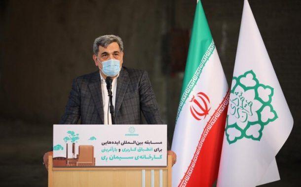 شهردار تهران: کارخانه سیمان ری جزو ارزشمندترین میراث صنعتی تهران است