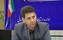 مدیرکل راه و شهرسازی اصفهان : بیش از 10 درصد بافتهای فرسوده کشور در استان اصفهان واقع شده است