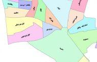 حل مشکل اراضی مشاعی محلات اتابک و مینابی منطقه ۱۵ تهران